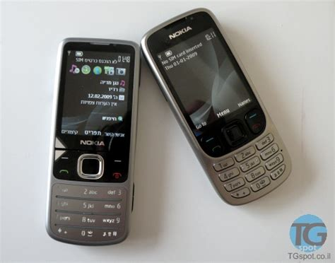 Java Nokia Apps Downloads Applications Games Wifi | Humble-planner gq
